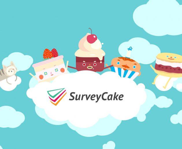 Survey Cake 產品介紹動畫